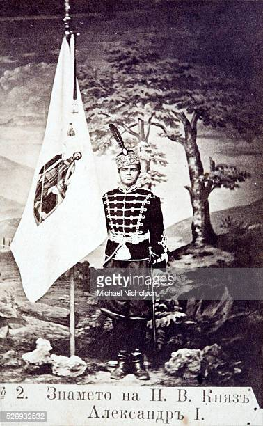 The flag of Alexander von Battenburg with Bulgarian officer guardian. Photographed after 1878.