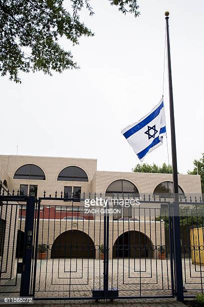30 Top Israeli Embassy In Washington Pictures, Photos and