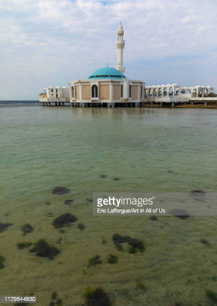 The floating mosque or masjid Bibi Fatima Mecca province Jeddah Saudi Arabia on December 14 2018 in Jeddah Saudi Arabia