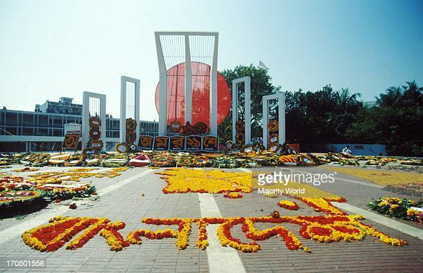 The flower bedecked Central Shaheed Minar in Dhaka city built in the memory of the students and others killed in the historic language movement on...