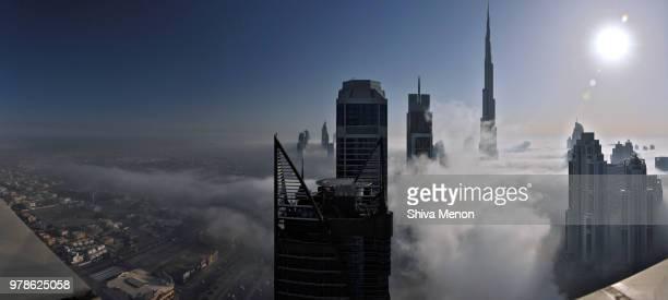 The Fog - 06 (Apr 2014) (Panorama)
