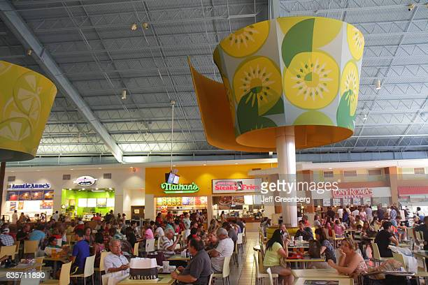 The food court in Sawgrass Mills Mall