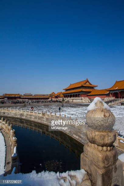 the forbidden city after snow,beijing,china - moat stock pictures, royalty-free photos & images