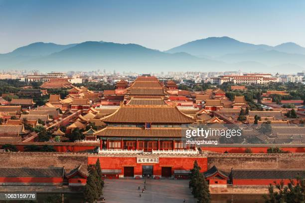 the forbidden city, beijing - china stock-fotos und bilder