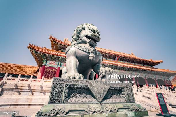 the forbidden city, beijing - beijing province stock photos and pictures