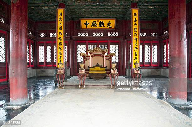 the forbidden city - throne stock pictures, royalty-free photos & images