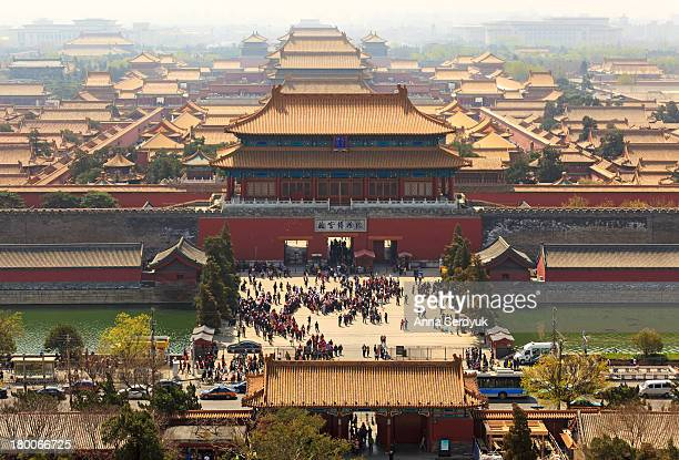 The Forbidden City was the Chinese imperial palace from the Ming Dynasty to the end of the Qing Dynasty. It is located in the centre of Beijing,...