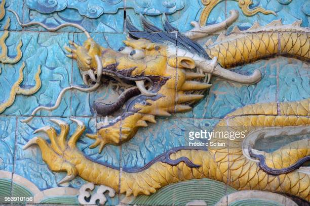 The Forbidden City was the Chinese imperial palace from the Ming Dynasty to the end of the Qing Dynasty It is located in the centre of Beijing and...