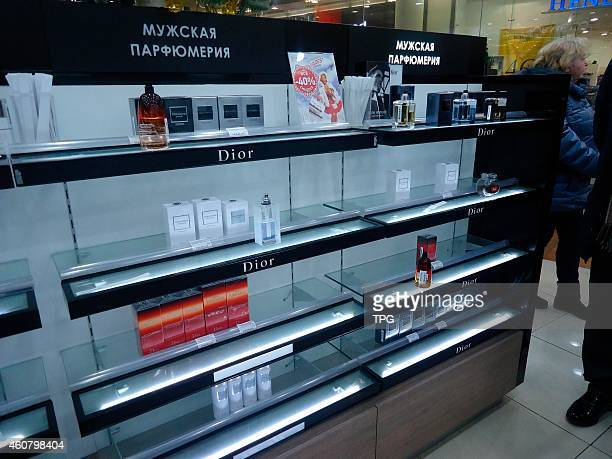 The foreigners are crazily shopping when Rouble devaluating on 22th December 2014 in Moscow Russia