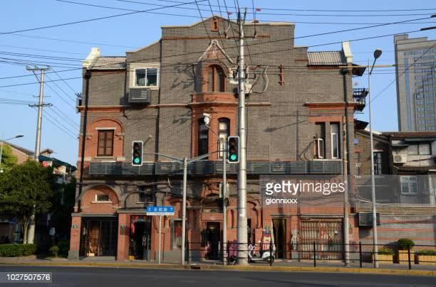 el antiguo gueto judío en shangai, china - judaísmo fotografías e imágenes de stock
