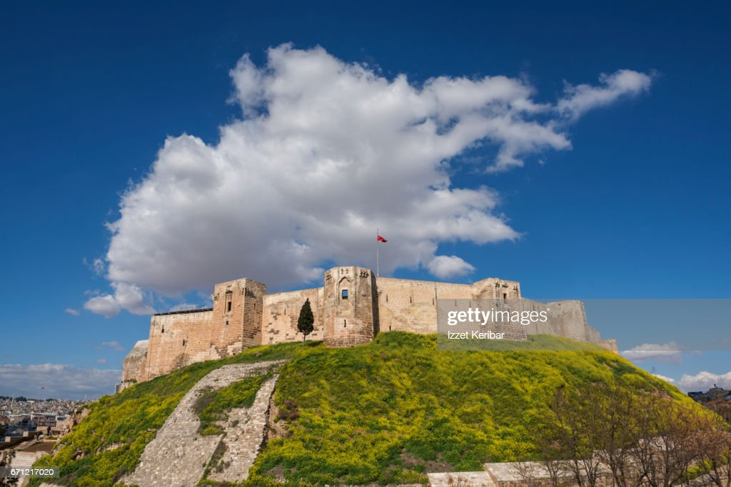 The Fort of Gaziantep, southeastern Turkey : Stock Photo