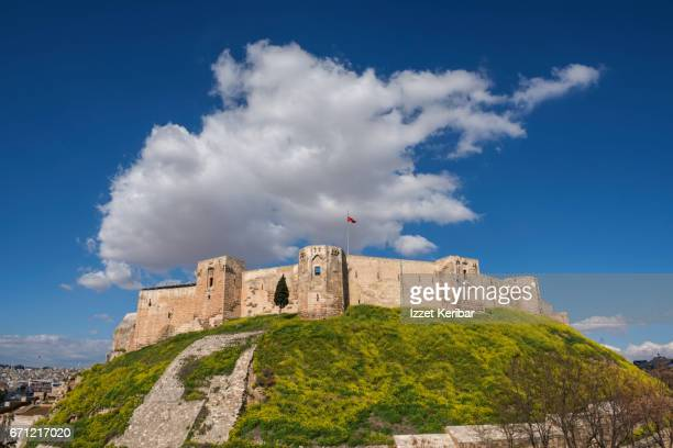 The Fort of Gaziantep, southeastern Turkey
