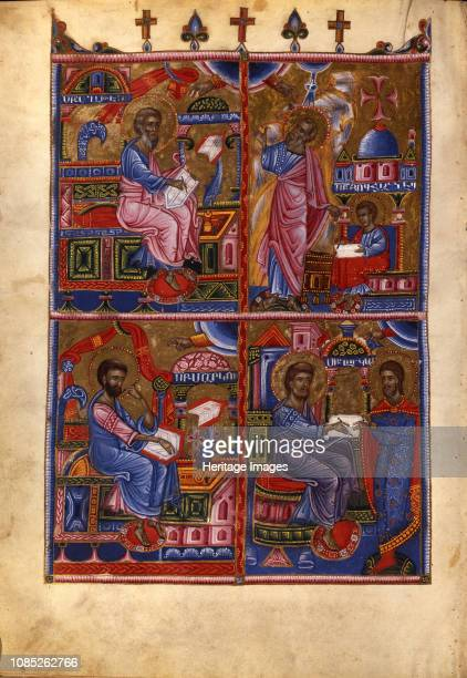 The Four Evangelists 1368 Found in the Collection of Mesrop Mashtots Institute of Ancient Manuscripts Yerevan