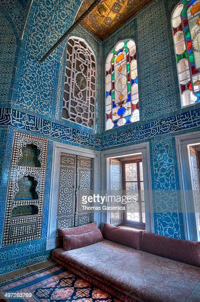 The Fourth Courtyard, also known as the Imperial Sofa, was more of an innermost private sanctuary of the sultan and his family, and consists of a...
