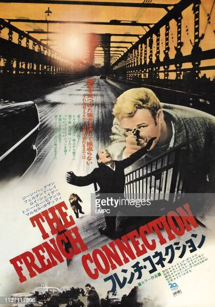 The French Connection poster Japanese poster art from left Marcel Bozzuffi Gene Hackman 1971