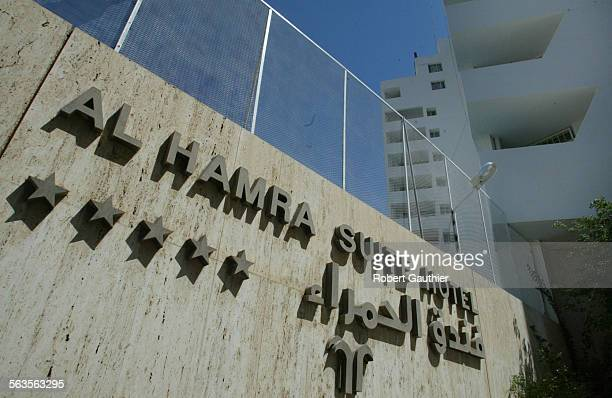 The front entrance of the Al–Hamra Hotel in Baghdad Iraq Tuesday September 16 2003