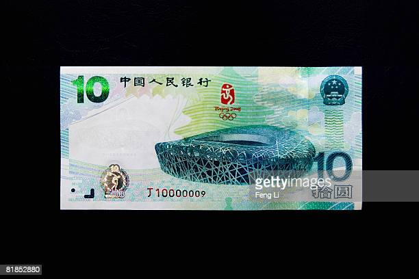 The front of the new 10-yuan commemorative bank note on July 8, 2008 in Beijing, China. The People's Bank of China , the country's central bank, will...