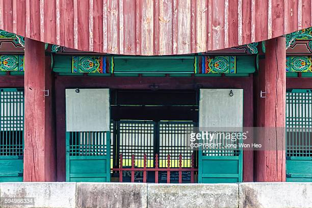 The front of the shrine at Korean royal tomb
