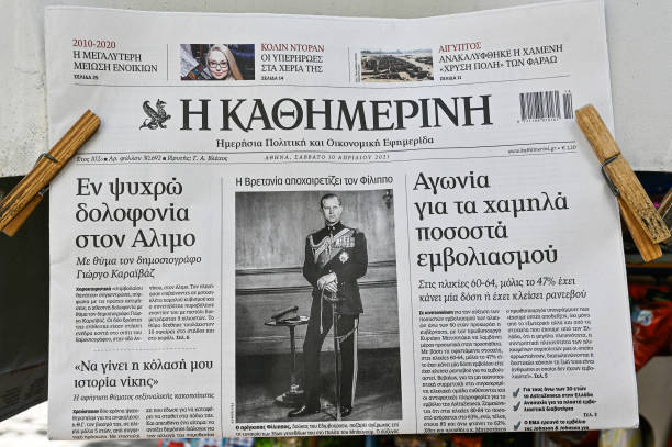 GRC: Greek Newspapers The Day After Duke of Edinburgh Died