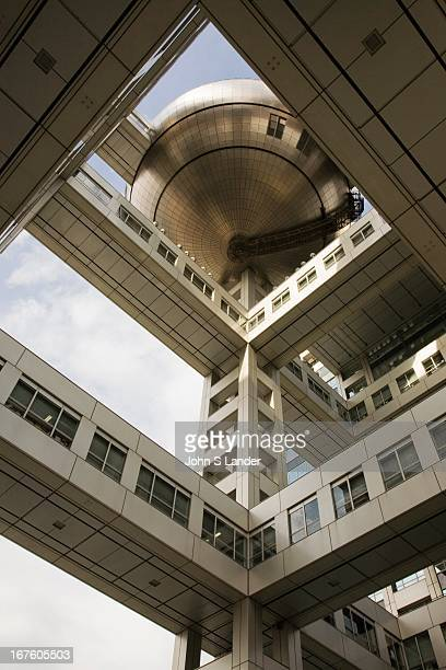The Fuji TV Building is the headquarters of Fuji Television one of Japan's private nationwide TV stations You can see some exhibitions on popular...