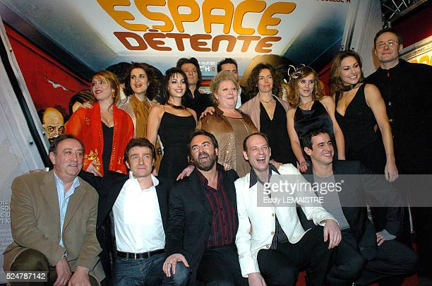 Espace detente stock photos and pictures getty images for Espace detente le film