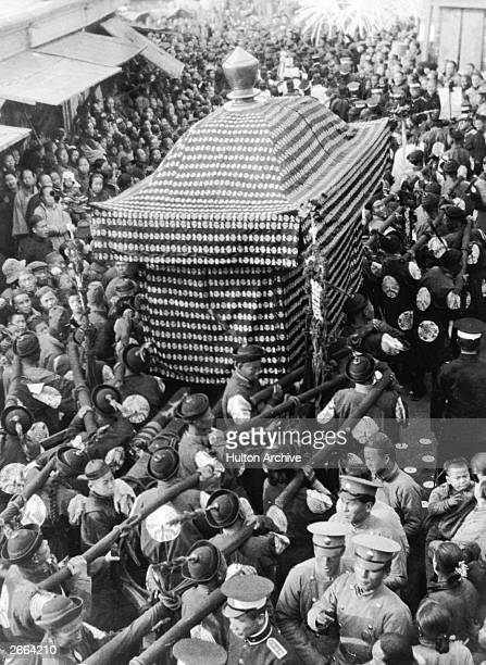 The funeral procession of the Dowager Empress Tz'uhsi or Cixi of China