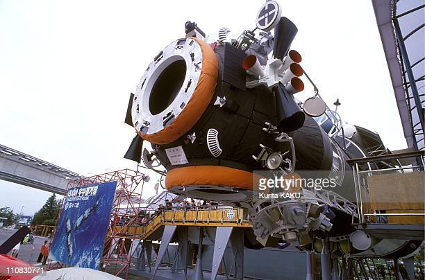 The Future Exposition In Taejon , South Korea In August, 1993 - Russian space station.