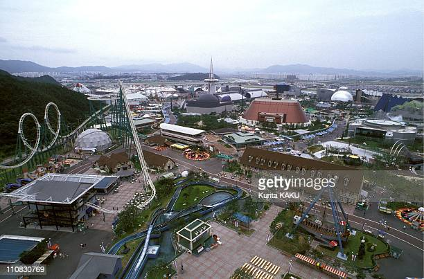 The Future Exposition In Taejon , South Korea In August, 1993 - The Future Exposition In Taejon.