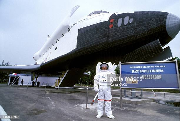The Future Exposition In Taejon South Korea In August 1993 US space shuttle