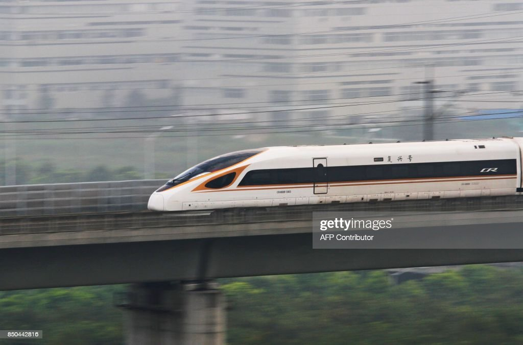 CHINA-TRANSPORT-TRAIN : ニュース写真