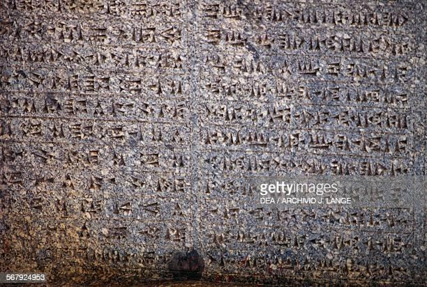 The Ganjnameh cuneiform inscription Alvand mountains Hamadan Iran 6th5th century BC