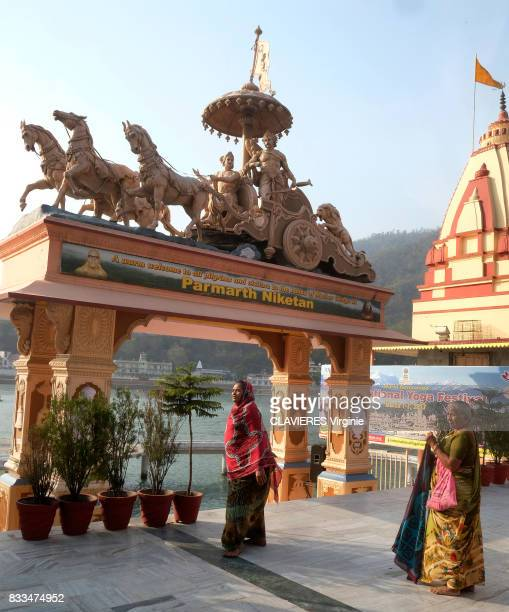 the gate of Parmath Niketan on march 282017 in Rishikesh India