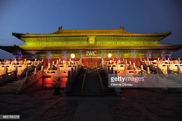 The general view at the exclusive For the Love of Cinema event hosted by IWC Schaffhausen in the role as a consecutive sponsor of the Beijing...