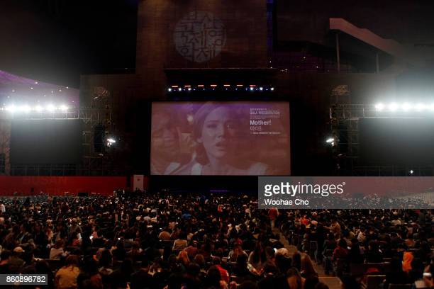 The general view of official screening of 'mother' during the Busan International Film Festival on October 13 2017 in Busan South Korea