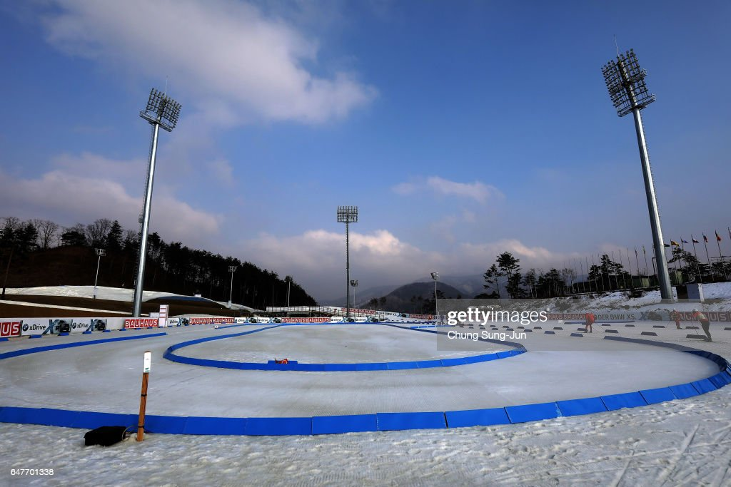 Venues And Townscape Ahead Of PyeongChang 2018 Winter Olympic Games : News Photo