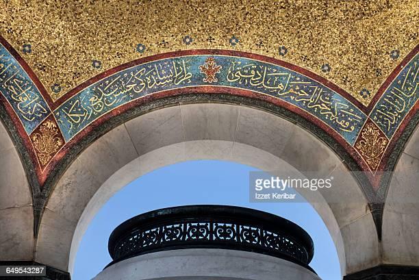 The German Fountain,Istanbul,Turkey