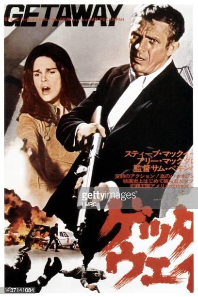 Ali MacGraw Steve McQueen on Japanese poster art 1972