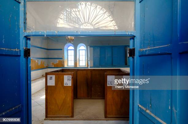 The Ghriba Synagogue on December 24 in El Kef Tunisia