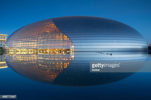the giant egg - performing arts center stock photos and pictures