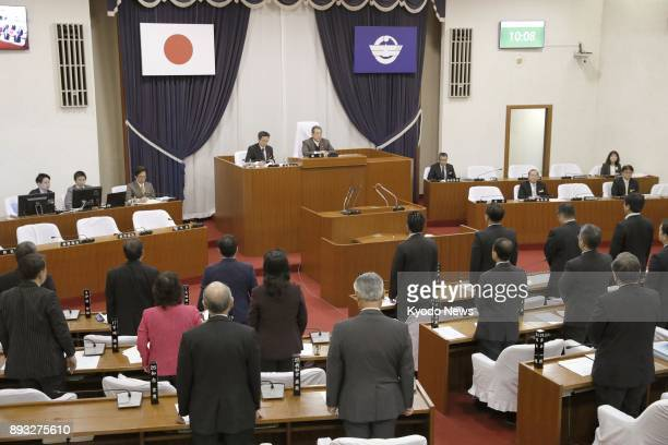 The Ginowan city assembly unanimously adopts a resolution on Dec 15 seeking an apology from the US military and a thorough investigation after a...