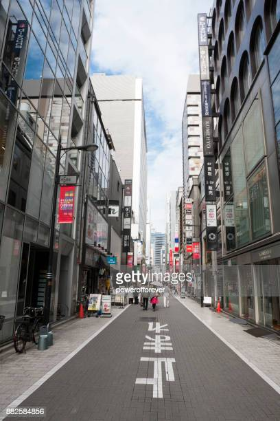 The Ginza District of Tokyo, Japan