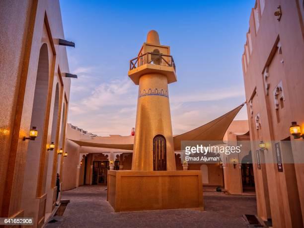 The Golden Mosque at Katara Cultural Village, Doha, Qatar