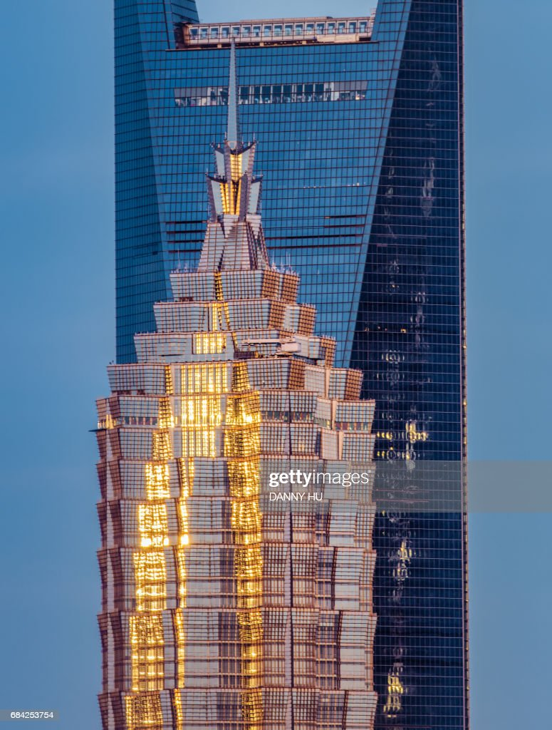 the golden tower in Shanghai : Stock Photo