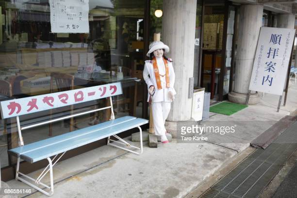 The goods shop of Temple NO1 'Ryozanji' where pilgrims buy their goods on April 26 2017 in Naruto Japan The Shikoku Henro or Shikoku Pilgrimage is a...
