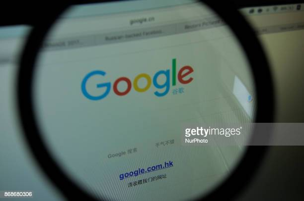 The Googlecn for China website is seen on a computer screen in this photo illustration on October 31 2017 Due to difficulties penetrating the world's...