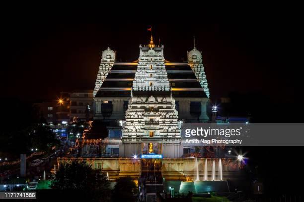 the gorgeous iskcon temple - karnataka stock pictures, royalty-free photos & images