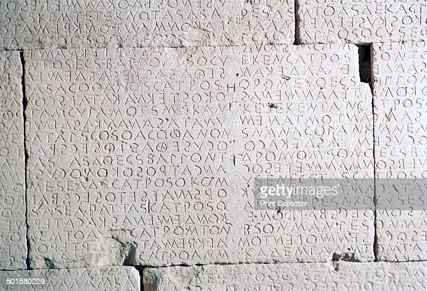 The Gortyn Doric Law Code on Crete in Boustrophelon script The Gortyn Doric Law code was an inscription on a wall in Crete which laid out the laws of...
