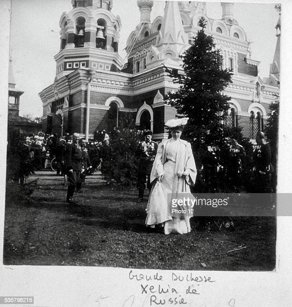 The Grand Duchess Xénia Alexandrovna of Russia 18751960 Married at Peterhof on July 25 1894 to Grand Duke Alexander Mikhailovich