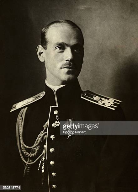 The Grand Duke Michael Alexandrodvich who was appointed Regent of Russia and was overthrown and exiled by Bolsheviks