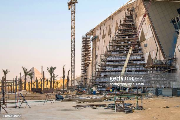 the grand egyptian museum (gem) under construction - grand egyptian museum giza stock pictures, royalty-free photos & images